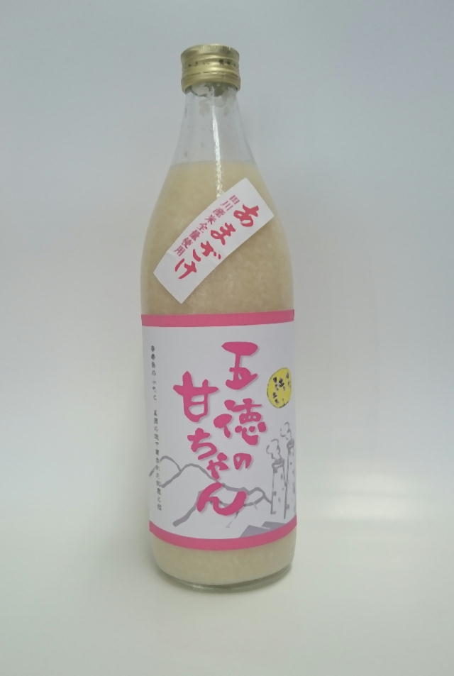 五徳の甘ちゃん(甘酒)ノンアルコール